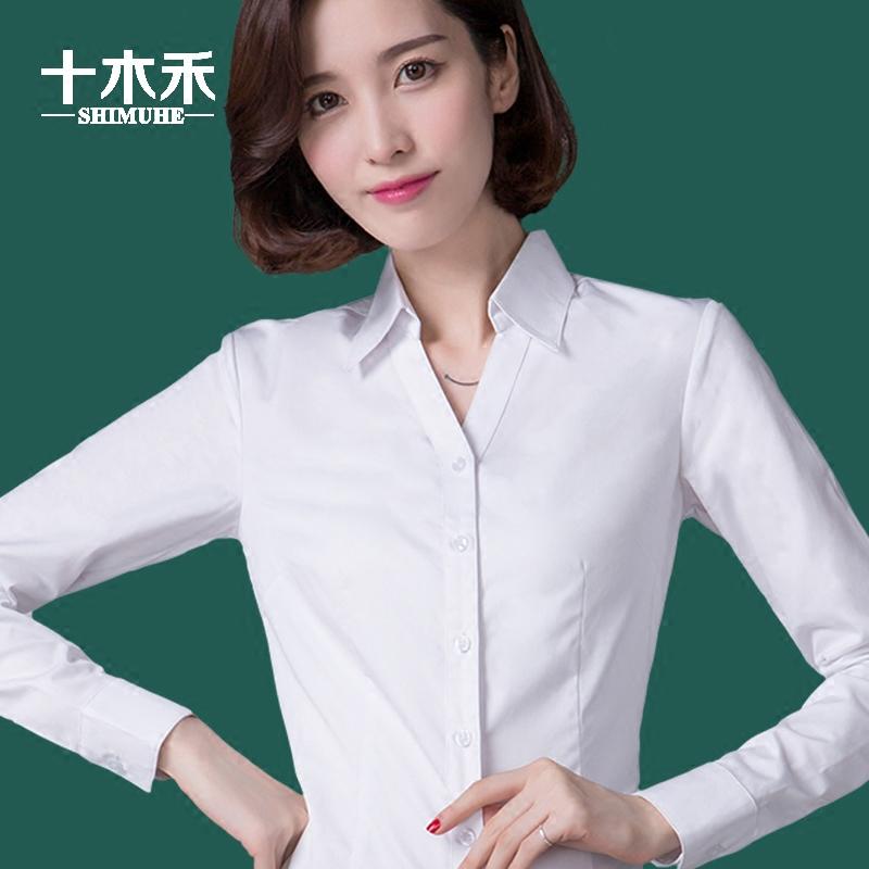 白衬衫 加绒加厚白衬衫女长袖秋季修身显瘦V领职业装工作服工装正装衬衣_推荐淘宝好看的女白衬衫