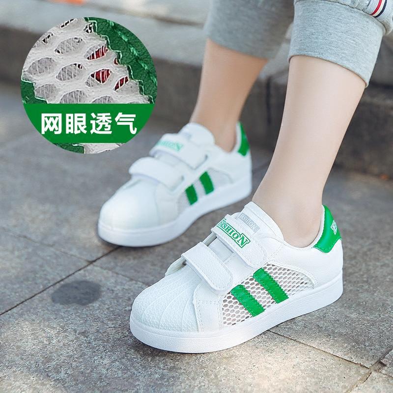 白色运动鞋 童鞋2017春夏季新款儿童板鞋女韩版潮男童小白鞋透气白色运动网鞋_推荐淘宝好看的白色运动鞋