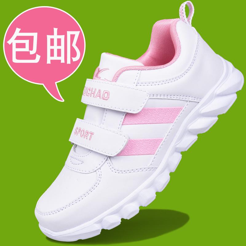 白色运动鞋 春款白色女童鞋儿童运动鞋女孩休闲鞋小白鞋学生旅游鞋大童跑步鞋_推荐淘宝好看的白色运动鞋