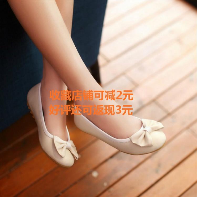粉红色豆豆鞋 单鞋平底鞋休闲鞋平跟圆头鞋子浅口黑色粉红色豆豆鞋鞋女女鞋白色_推荐淘宝好看的粉红色豆豆鞋