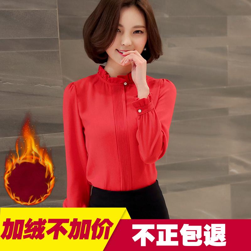 红色雪纺衫 2016秋冬季新款立领长袖加绒加厚衬衣雪纺打底衬衫大红色上衣女士_推荐淘宝好看的红色雪纺衫