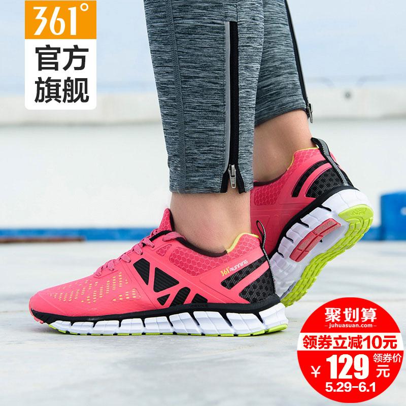 361度透气运动鞋 361度新款女鞋运动鞋网面网鞋透气智能跑步鞋夏季韩版休闲鞋鞋子_推荐淘宝好看的女361度透气鞋