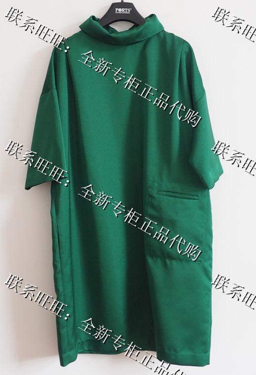 玛丝菲尔女装正品 专柜正品代购 玛丝菲尔 2016春新款 连衣裙A11534286  3280_推荐淘宝好看的玛丝菲尔正品