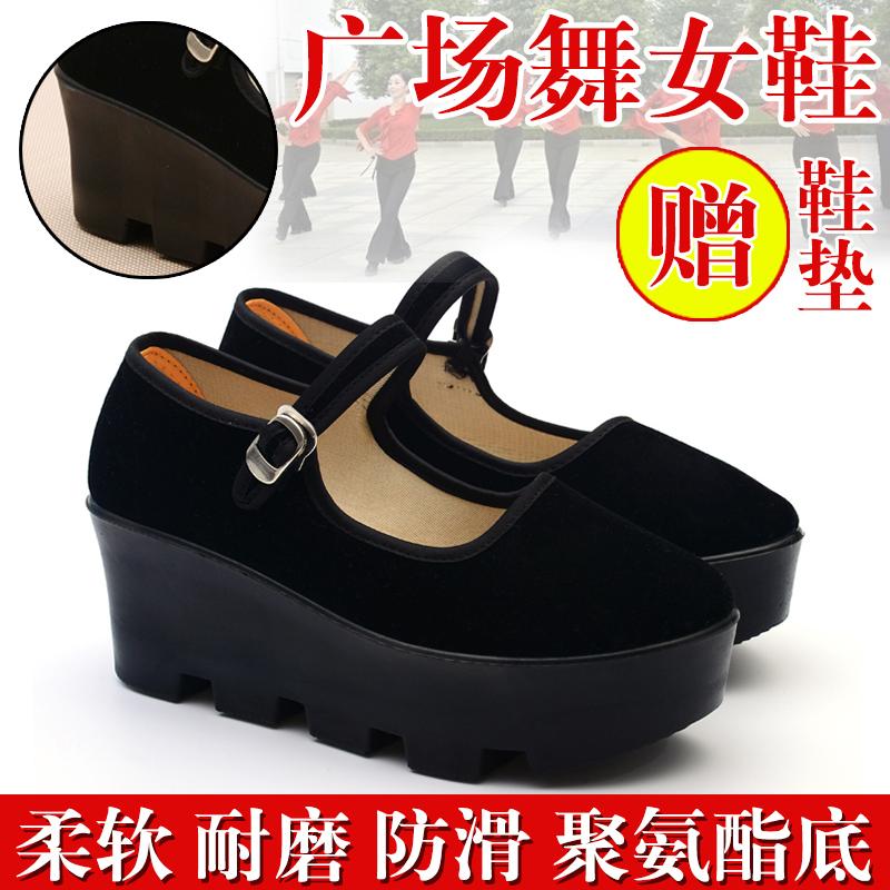女式坡跟鞋 京迈郎秋工作鞋女黑色布鞋舒适高跟厚底软防滑松糕单鞋坡跟跳舞鞋_推荐淘宝好看的女坡跟鞋