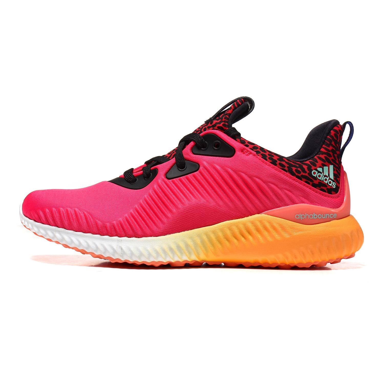 阿迪达斯运动鞋 Adidas阿迪达斯女鞋跑步鞋2016秋新款阿尔法小椰子运动鞋B42707_推荐淘宝好看的女阿迪达斯运动鞋