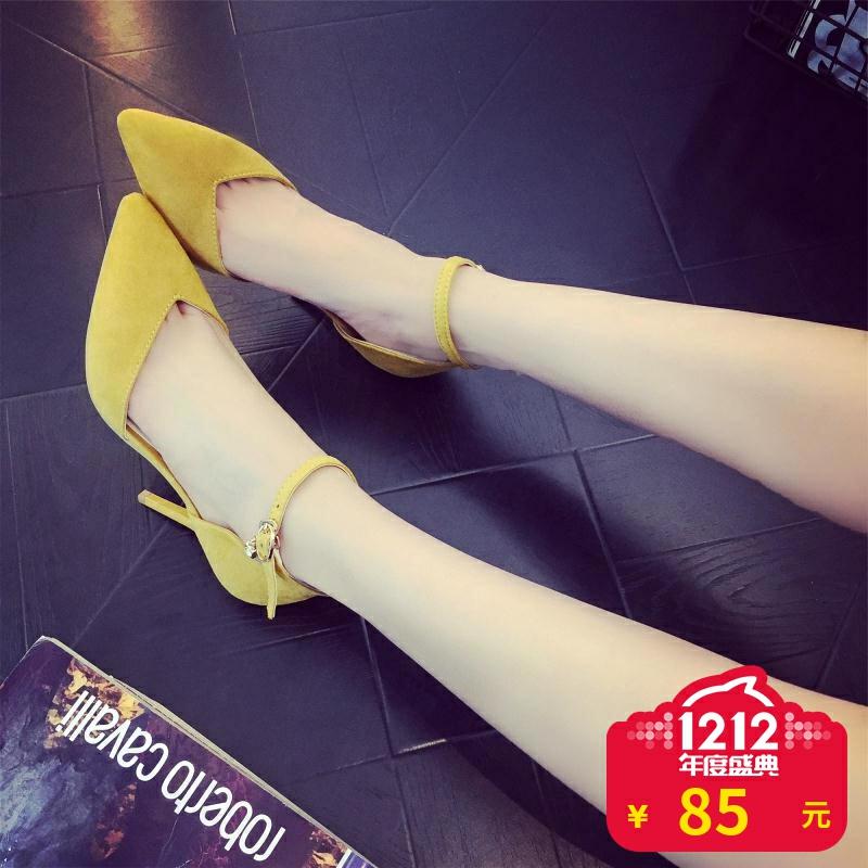 黄色单鞋 16秋新品浅口尖头高跟鞋细跟黄色单鞋女婚鞋大码小码一字带工作鞋_推荐淘宝好看的黄色单鞋