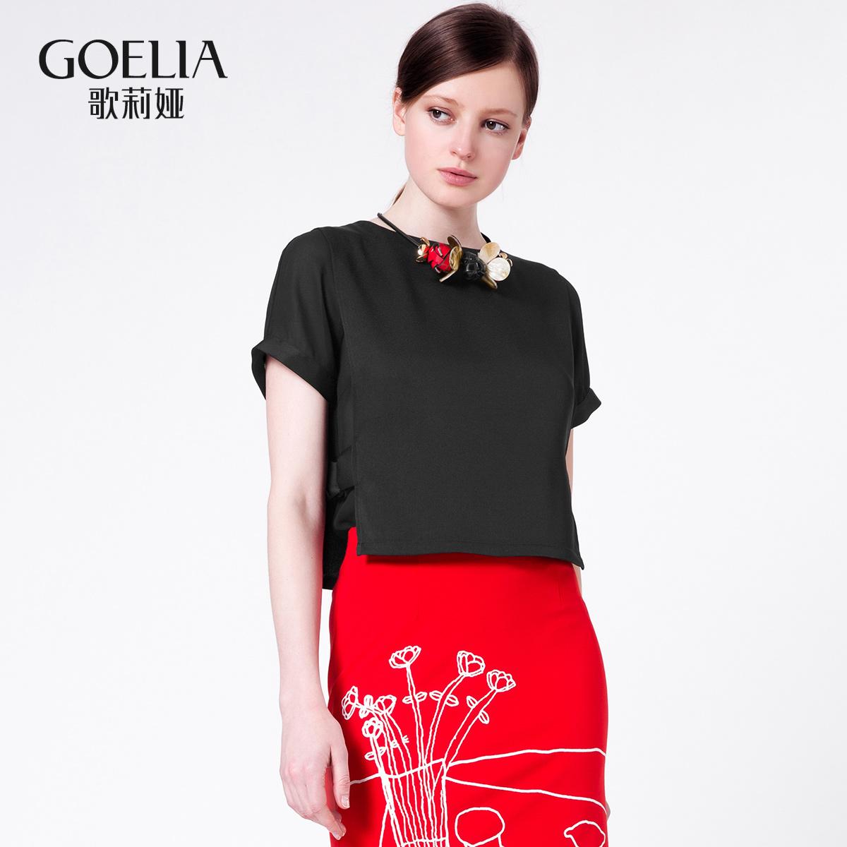 歌莉娅女装 GLORIA歌莉娅百搭雪纺上衣假两件衬衫165K3B500_推荐淘宝好看的歌莉娅