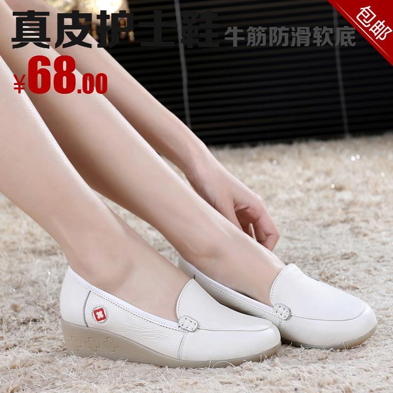 白色坡跟鞋 真皮护士鞋白色单鞋牛筋底软底舒服坡跟工作鞋美容女鞋医生妈妈鞋_推荐淘宝好看的白色坡跟鞋