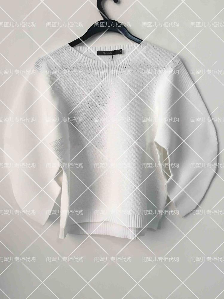 玛丝菲尔代购 玛丝菲尔Marisfrolg2017秋针织衫外套A1HF3134M专柜正品代购2480_推荐淘宝好看的玛丝菲尔代购