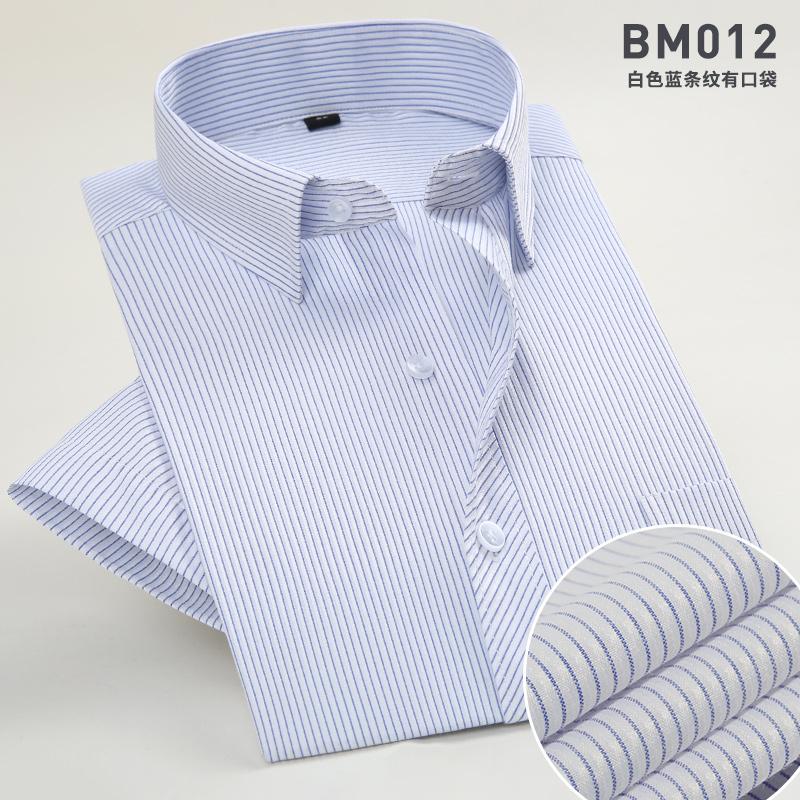 绿色衬衫 夏季蓝色条纹衬衫男短袖青年商务职业工装休闲蓝白竖纹衬衣男寸衫_推荐淘宝好看的绿色衬衫