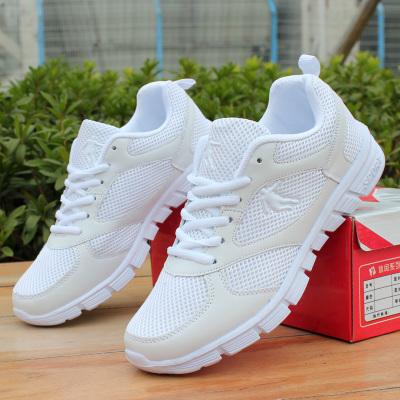 白色运动鞋 新款白色运动鞋男鞋学生跑步鞋厚底防水休闲鞋男士旅游鞋子内增高_推荐淘宝好看的白色运动鞋