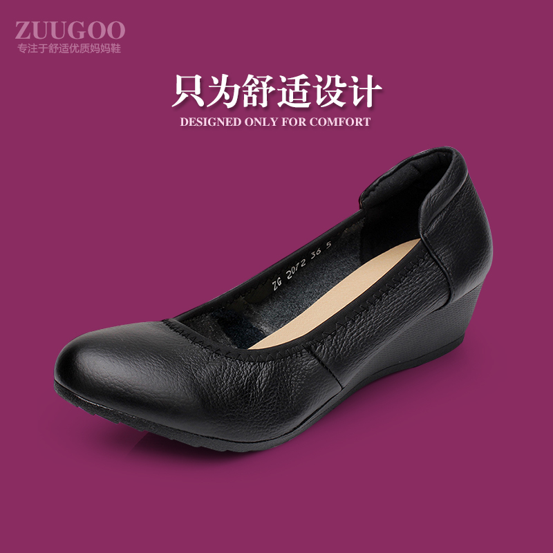 黑色单鞋 纯手工 软底舒适休闲真皮女鞋黑色坡跟妈妈女单鞋上班皮鞋工作鞋_推荐淘宝好看的黑色单鞋