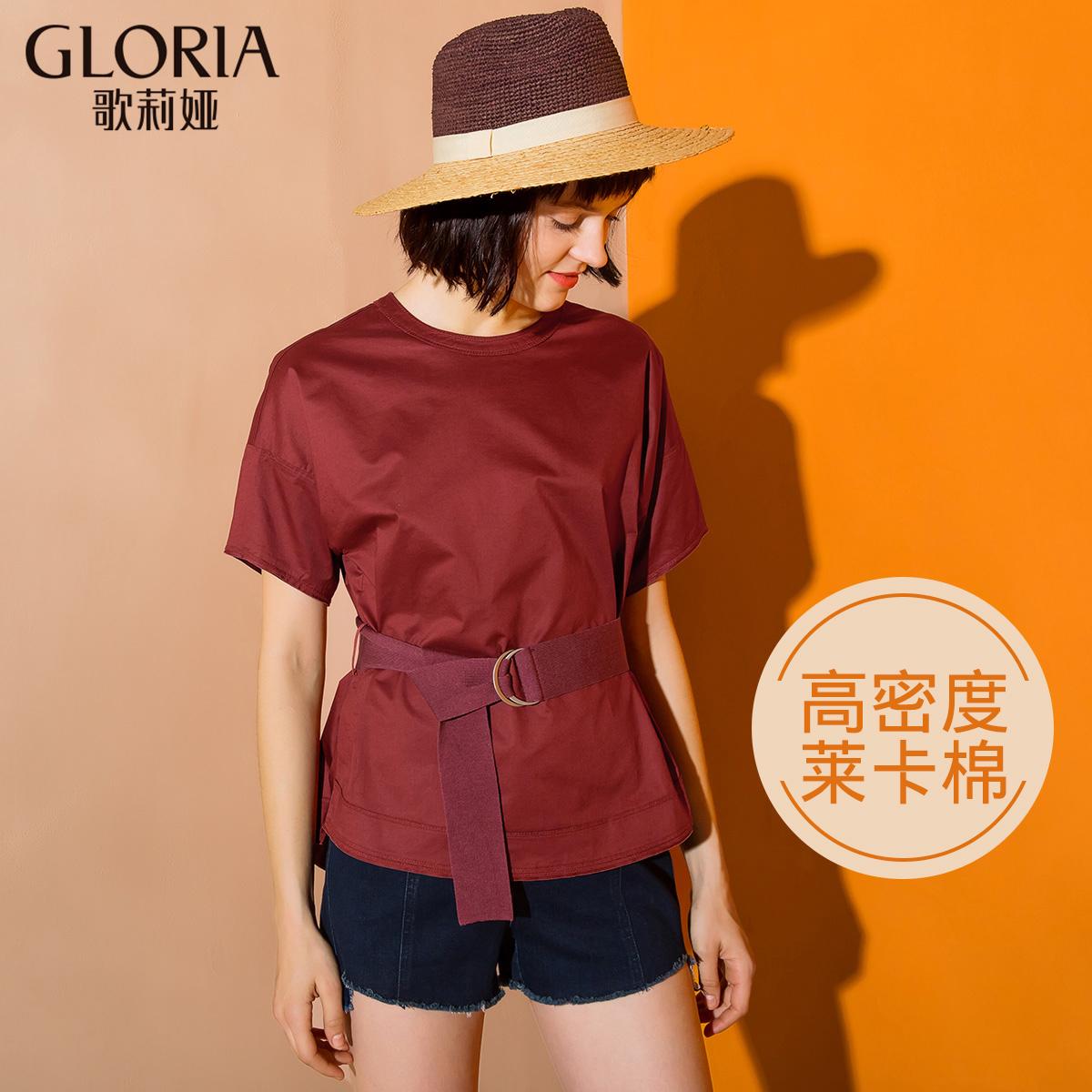 歌莉娅女装 晒|GLORIA歌莉娅2017年初夏新落肩系带梭织衫 173C3C080_推荐淘宝好看的歌莉娅