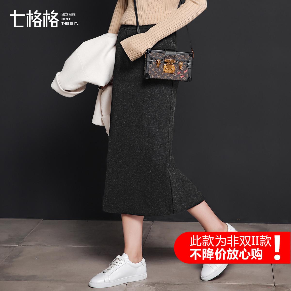 黑色半身裙 非双II 预售七格格2016秋装新款 高腰铅笔裙黑色中长款半身裙X321_推荐淘宝好看的黑色半身裙