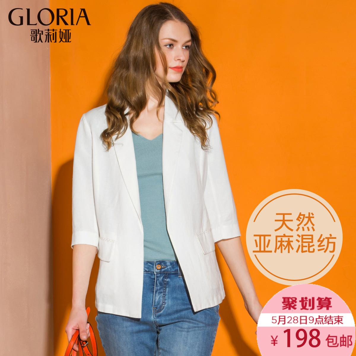 歌莉娅女装 预售|GLORIA歌莉娅女装 2017夏季新款西装领小外套174R6D030_推荐淘宝好看的歌莉娅