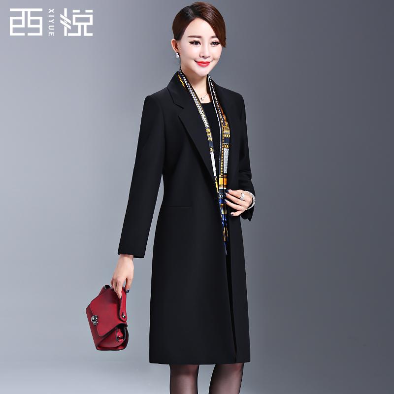 红色风衣 西悦2016秋装新款西装领黑色外套长袖中长款修身红色风衣女2045_推荐淘宝好看的红色风衣
