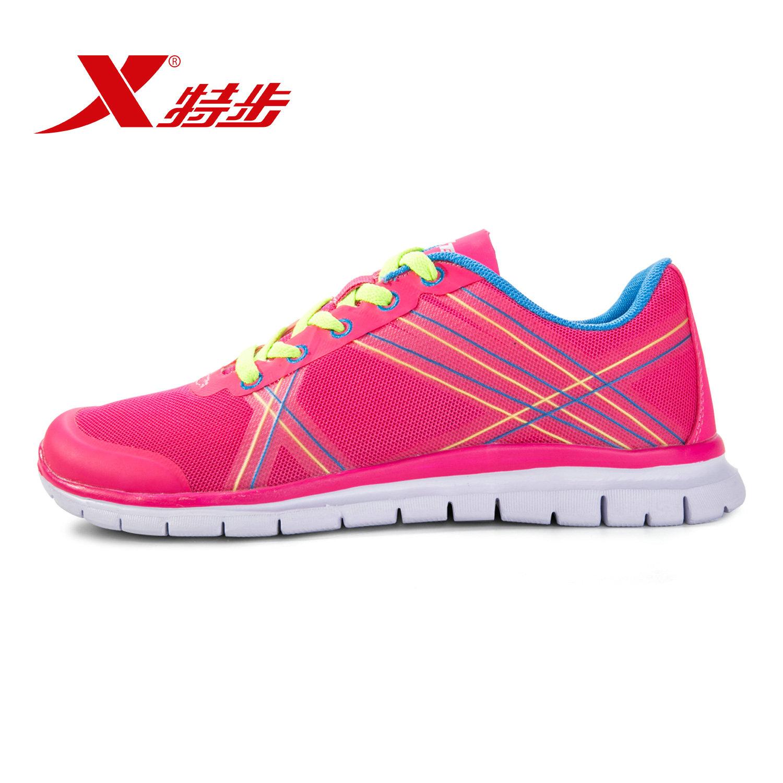特步运动鞋 特步女鞋跑步鞋正品网面休闲百搭透气运动鞋百搭_推荐淘宝好看的女特步运动鞋