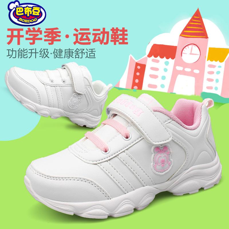 白色运动鞋 巴布豆童鞋 2016秋女童白色运动鞋 儿童跑步鞋女童运动鞋学生白鞋_推荐淘宝好看的白色运动鞋