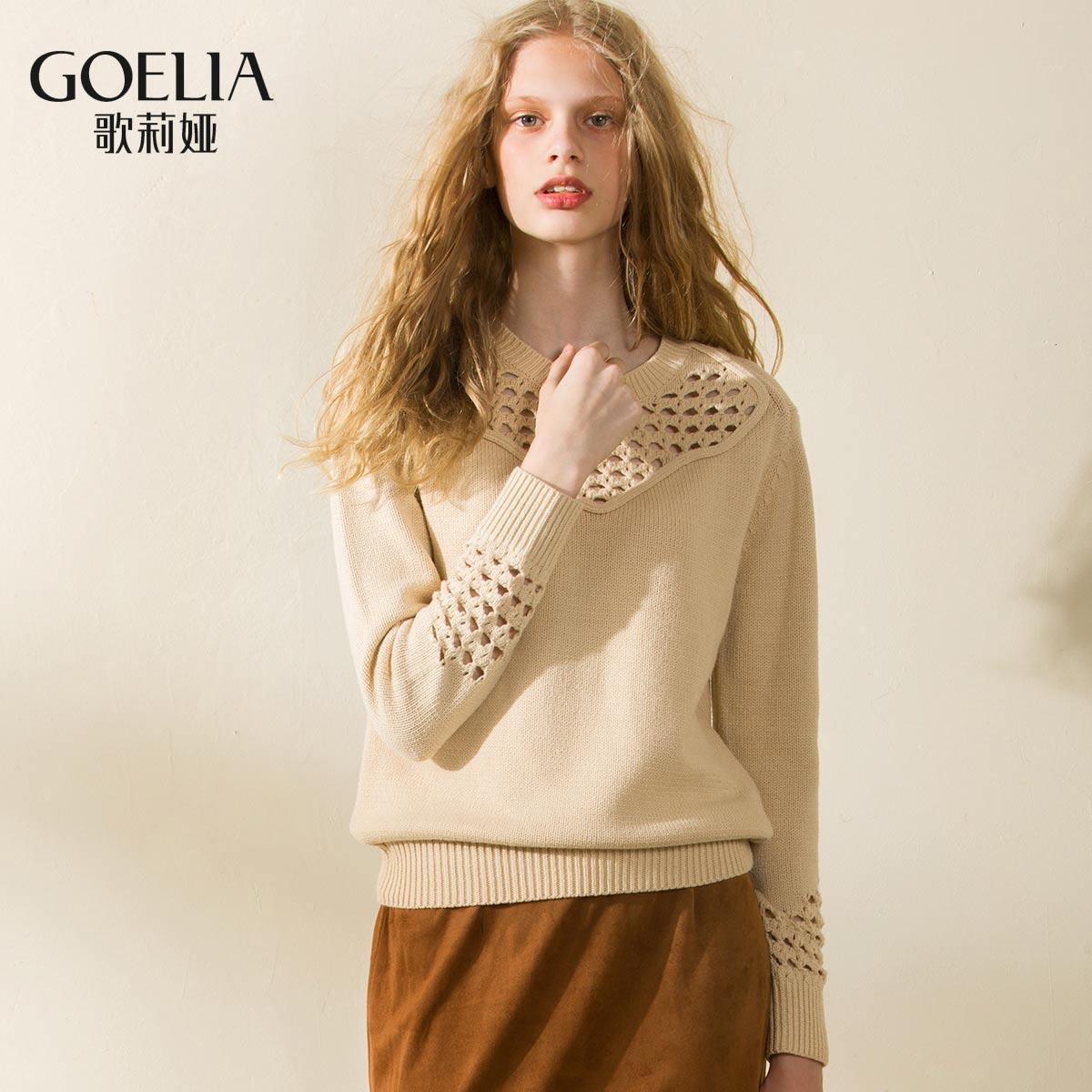 歌莉娅女装 歌莉娅女装 2016冬季新款套头扭花粗针毛衣女宽松16CE5J390_推荐淘宝好看的歌莉娅