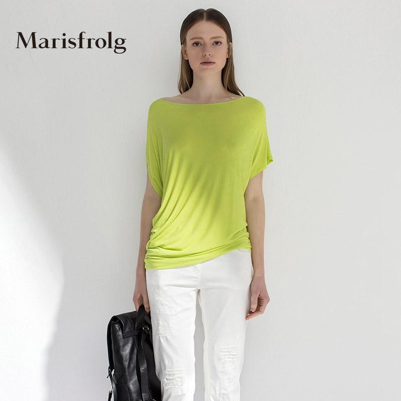 玛丝菲尔女装折扣店 Marisfrolg玛丝菲尔女装气质时尚荧光黄堆褶短袖上衣夏专柜正品_推荐淘宝好看的玛丝菲尔