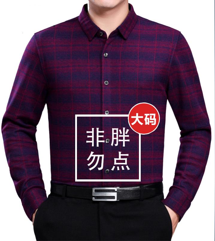 红色衬衫 冬季加肥加大码男装保暖衬衫男士加绒加厚胖子肥佬特大号格子衬衣_推荐淘宝好看的红色衬衫