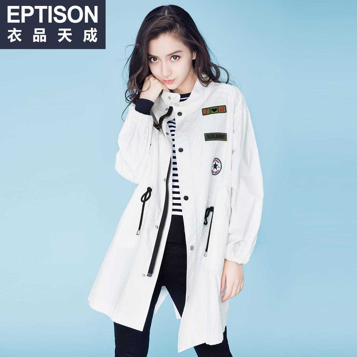 白色风衣 【angelababy】衣品天成 2017春装新款韩版中长款风衣女外套纯色_推荐淘宝好看的白色风衣