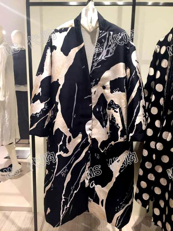 玛丝菲尔女装代购 2016新款冬季女装专柜代购Marisfrolg玛丝菲尔A1GA4794Y-5680包邮_推荐淘宝好看的玛丝菲尔女代购