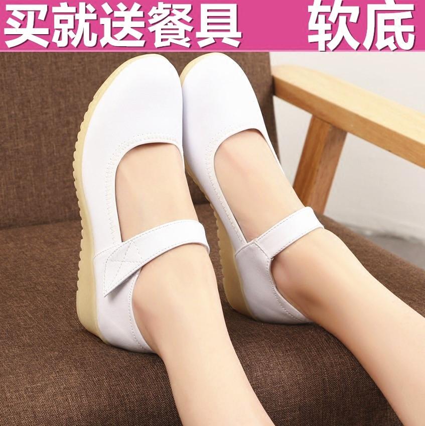 白色坡跟鞋 夏季护士鞋白色坡跟牛筋底软底防滑舒适透气浅口工作韩版女单鞋春_推荐淘宝好看的白色坡跟鞋
