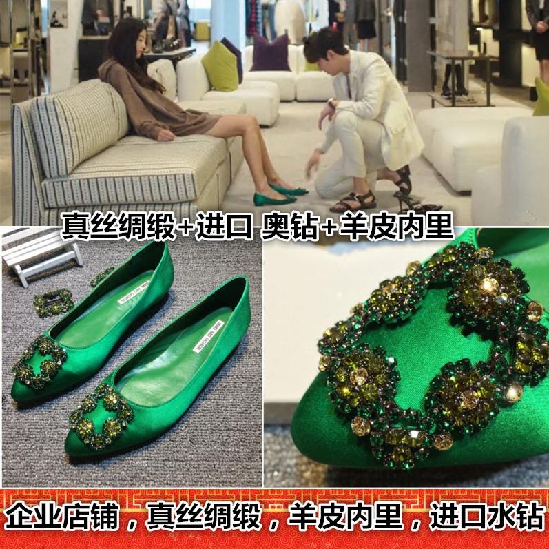 绿色平底鞋 蓝色大海的传说同款MB绿色水钻平底鞋尖头浅口单鞋绸缎方扣女鞋_推荐淘宝好看的绿色平底鞋