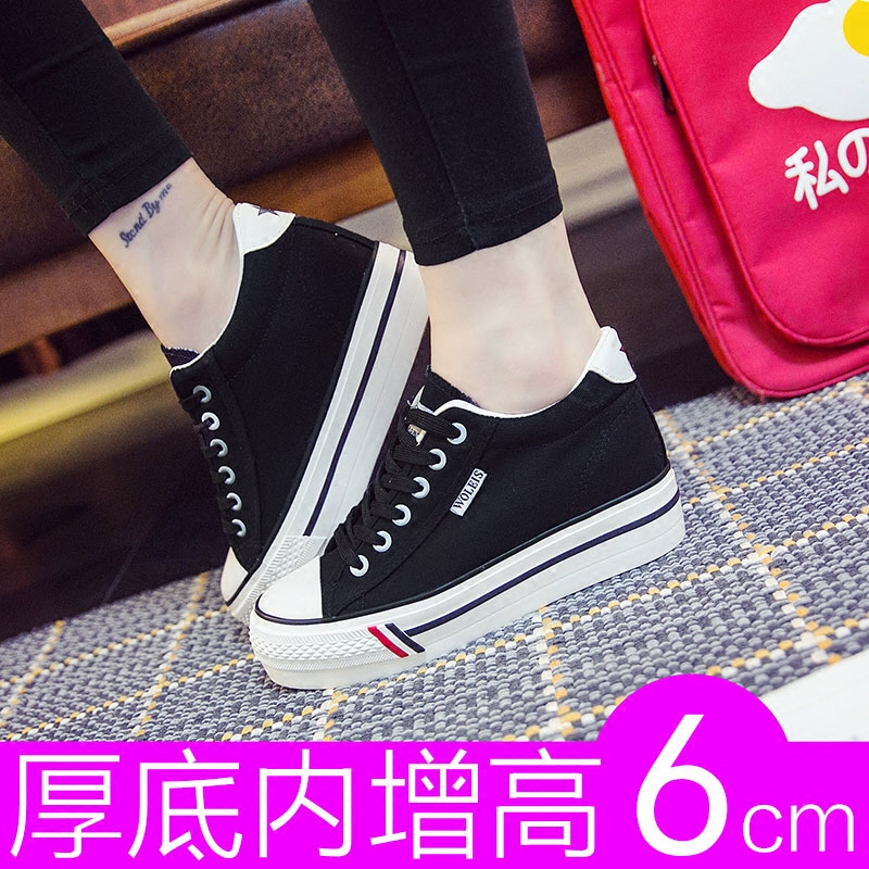 白色松糕鞋 春夏季白色帆布鞋女内增高学生韩版厚底低帮鞋黑色百搭松糕休闲鞋_推荐淘宝好看的白色松糕鞋