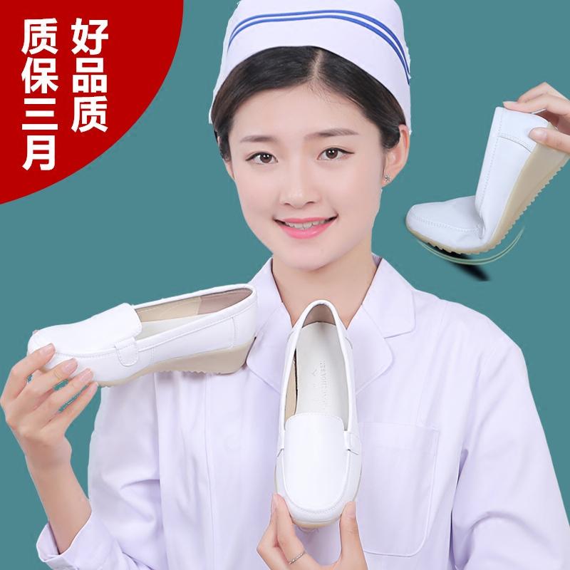 女士坡跟鞋 推荐!白色护士鞋坡跟牛筋底女护士工作单鞋美容师皮鞋妈妈鞋舒适_推荐淘宝好看的女坡跟鞋