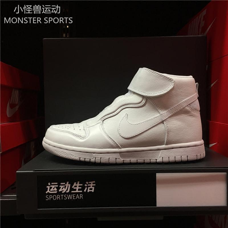 耐克运动鞋图片 Nike耐克 女子运动高帮板鞋休闲鞋 896187-101_推荐淘宝好看的女耐克运动鞋