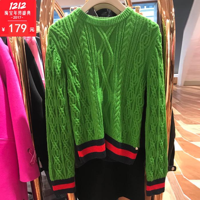 欧时力女装 露西欧时力娜2017冬新款撞色麻花针织毛衣套头羊毛衫女1JY4032020_推荐淘宝好看的欧时力