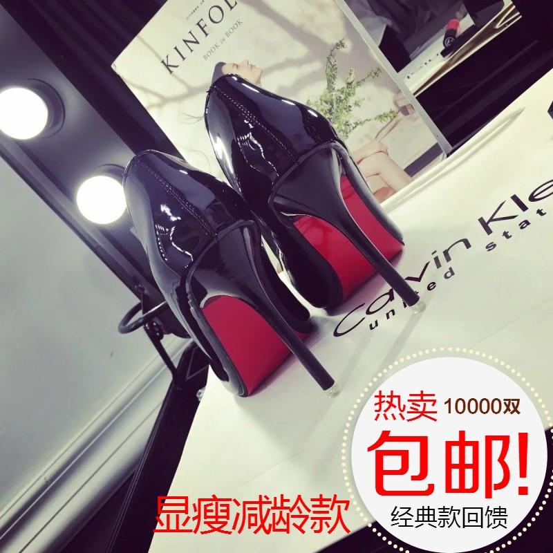 尖头高跟鞋 2017春韩版尖头细跟高跟鞋女百搭单鞋性感中跟黑色工作鞋红色婚鞋_推荐淘宝好看的女尖头高跟鞋