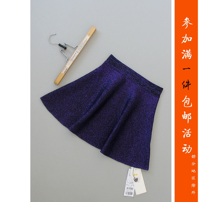 紫色半身裙 包邮乐[Q31-900]专柜品牌正品新款女装蓬蓬裙百褶半身裙0.27KG_推荐淘宝好看的紫色半身裙