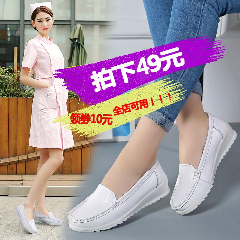 白色坡跟鞋 护士鞋夏秋女2017新款韩版医院坡跟真皮增高透气防滑白色运动单鞋_推荐淘宝好看的白色坡跟鞋