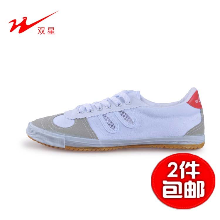 白色运动鞋 双星排球鞋白色运动鞋透气帆布鞋防滑牛筋底晨练鞋_推荐淘宝好看的白色运动鞋