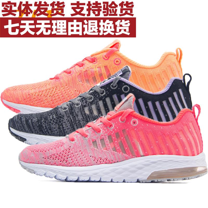 361度女款运动鞋 361度女鞋运动鞋正品2017夏款休闲鞋轻便女款常规跑鞋581722202_推荐淘宝好看的女361度女运动鞋