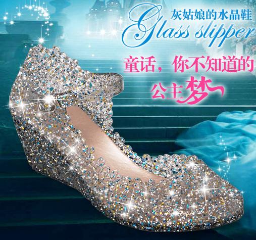 果冻坡跟鞋 洞洞鞋鸟巢鞋女鞋坡跟凉鞋 高跟鞋塑料水晶鞋女款果冻鞋夏季新款_推荐淘宝好看的果冻坡跟鞋