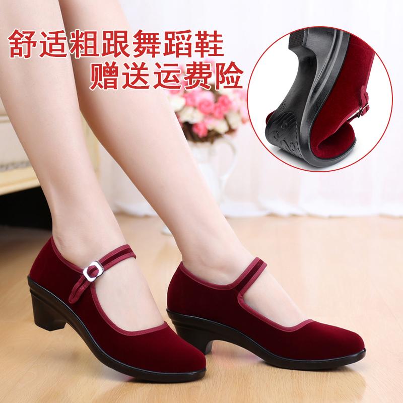 红色单鞋 万和泰老北京布鞋女鞋单鞋粗跟酒店工作鞋休闲礼仪鞋女红色跳舞鞋_推荐淘宝好看的红色单鞋