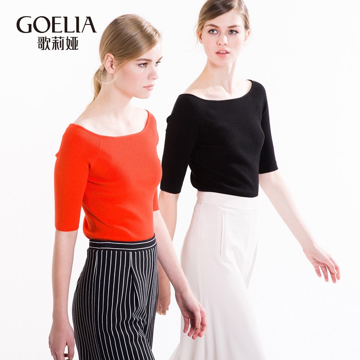 歌莉娅女装 歌莉娅女装 2016新品一字领毛衣女露肩百搭修身款163J5G010_推荐淘宝好看的歌莉娅