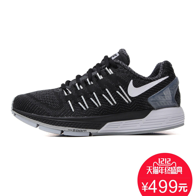 耐克老款运动鞋 NIKE耐克 女鞋zoom系列跑步鞋无减震运动鞋跑步749339-001_推荐淘宝好看的女耐克运动鞋