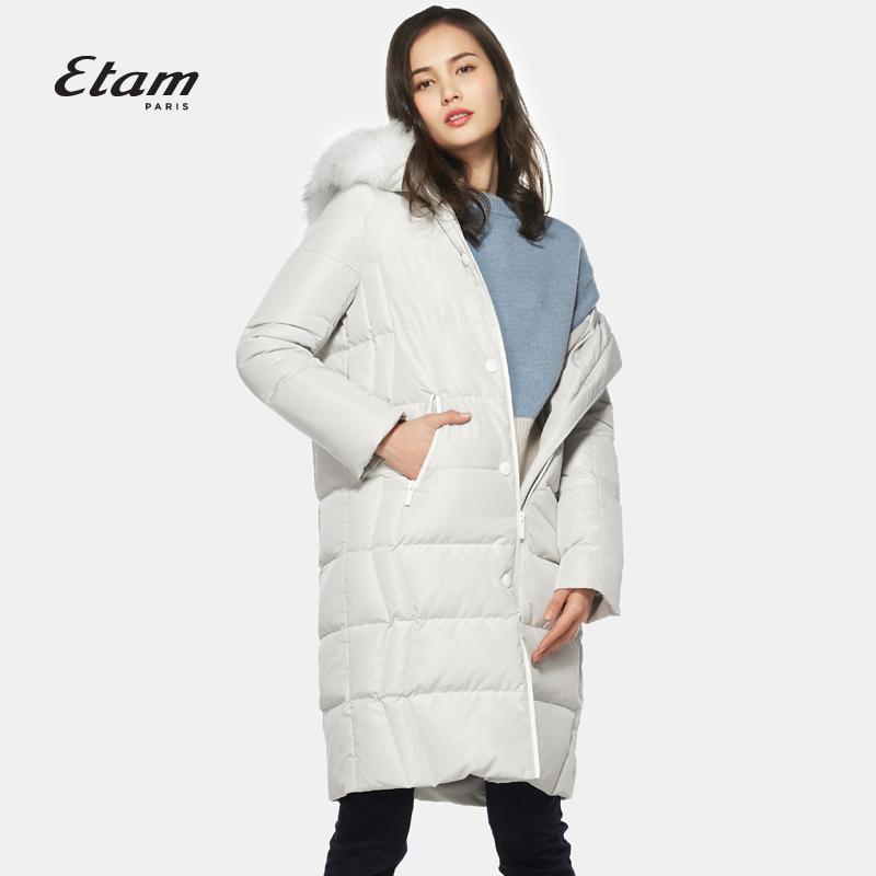 艾格羽绒服 艾格 Etam  冬季时尚百搭优雅中长款连帽羽绒服女160135088_推荐淘宝好看的艾格羽绒服