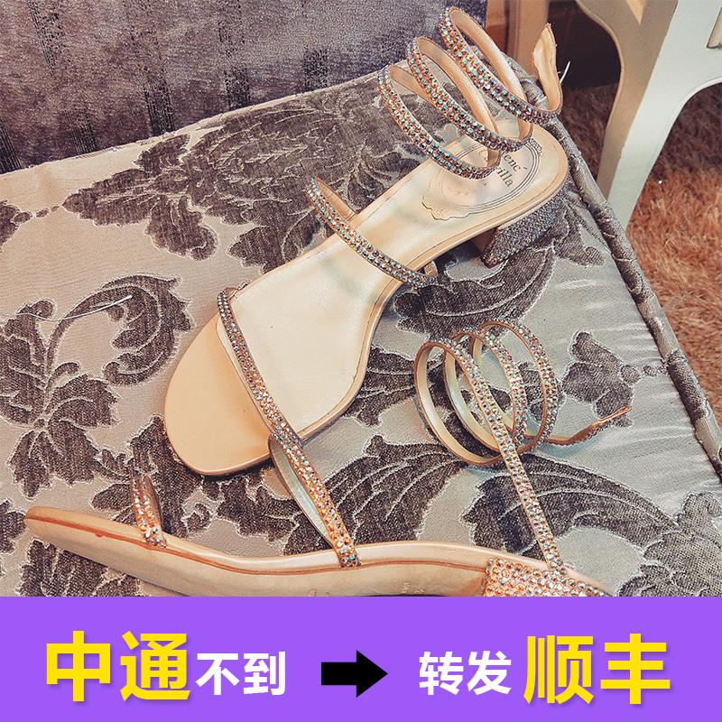 平底罗马鞋 小辣椒同款蛇形环绕罗马平底中跟粗跟真皮宝石彩捷克水钻凉鞋女_推荐淘宝好看的平底罗马鞋