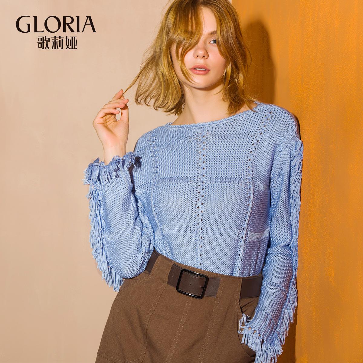 歌莉娅女装 GLORIA歌莉娅2017春流苏长袖毛衣女上衣171C5J350_推荐淘宝好看的歌莉娅