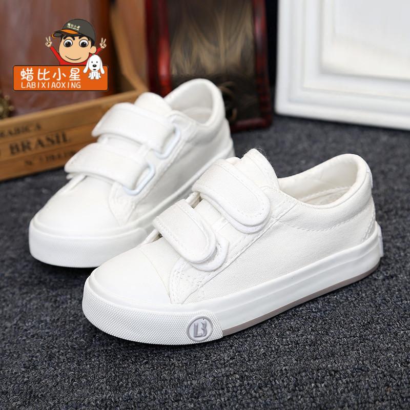 纯色帆布鞋 蜡比小星儿童帆布鞋男童女童鞋子白色板鞋低帮纯色休闲单鞋白球鞋_推荐淘宝好看的女纯色帆布鞋