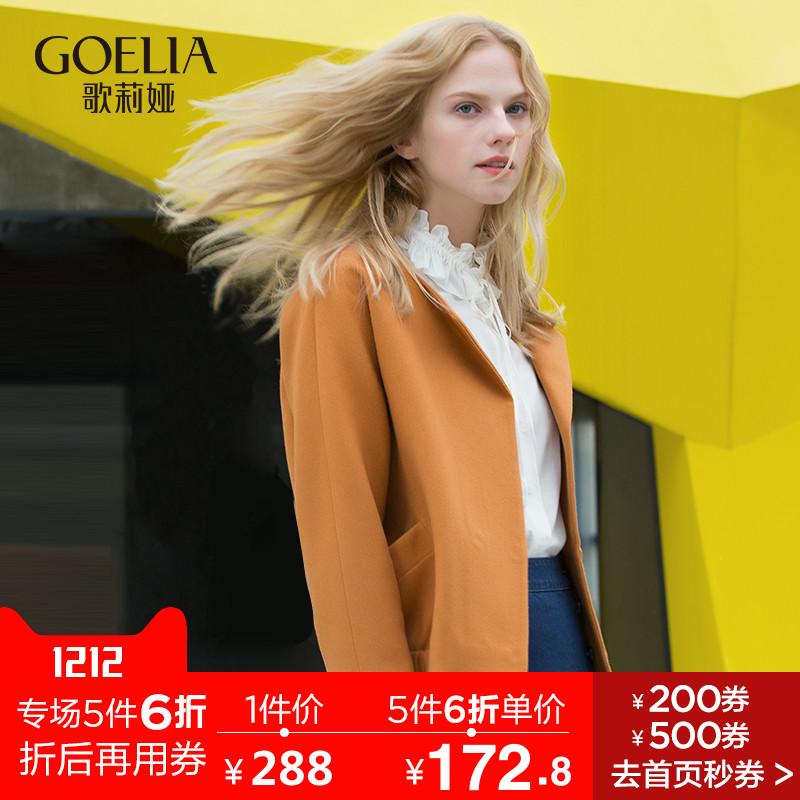 歌莉娅女装 【5件6折】歌莉娅 秋短款茧型圆领毛呢外套15CJ6D11B_推荐淘宝好看的歌莉娅
