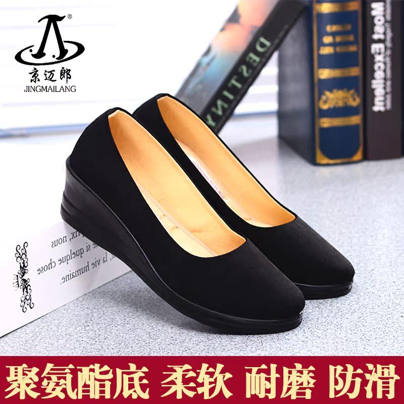 黑色高跟单鞋 京迈郎酒店工作鞋女黑色布鞋工装坡跟舒适软职业上班高跟防滑单鞋_推荐淘宝好看的女黑色高跟单鞋