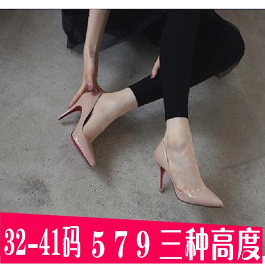 粉红色高跟鞋 裸色尖头高跟鞋细跟中跟职业性感公主浅口单鞋女粉红色漆皮婚鞋潮_推荐淘宝好看的粉红色高跟鞋
