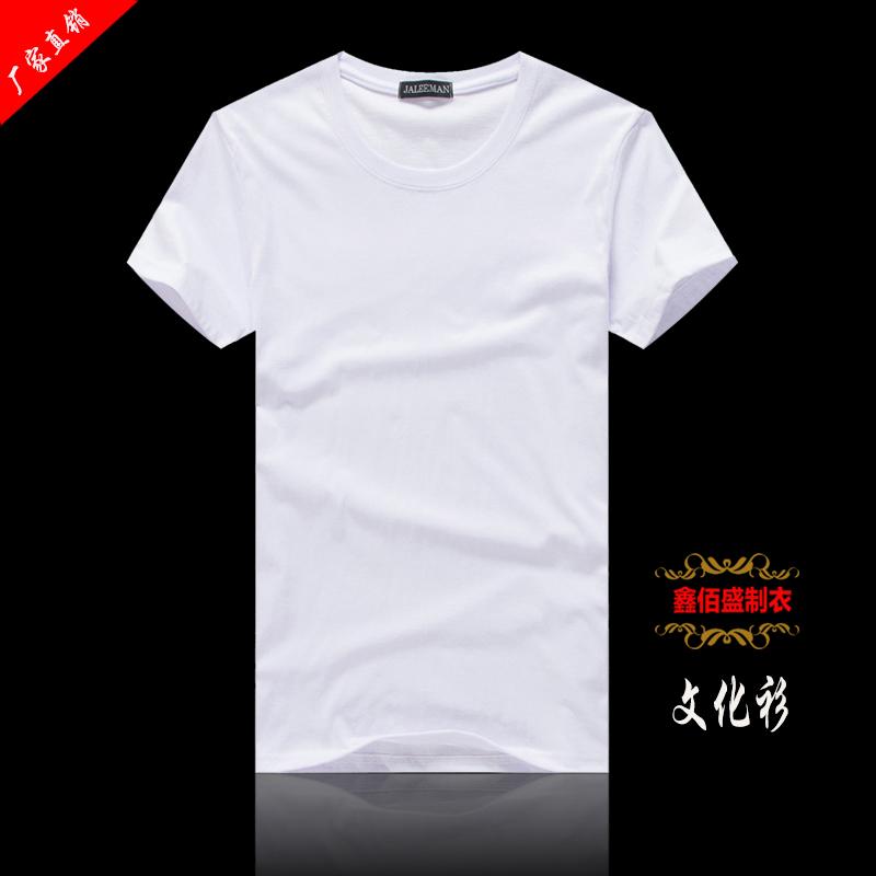 空白t恤 纯白色t恤短袖男女宽松打底衫批发空白色纯棉圆领广告衫定制班服_推荐淘宝好看的女空白t恤
